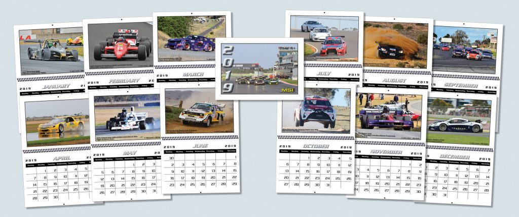 2018 Calendar ad small